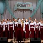 Фестиваль Чистый Тон 2015