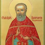 День памяти священномученника Константина, пресвитера Вязниковского